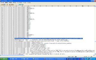 androidlog001.jpg