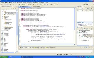 btscan02.jpg