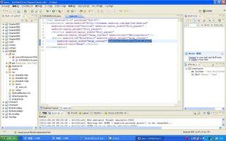 clickbeep01.jpg