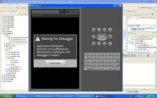 debug02.jpg