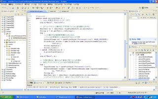 filerw02.jpg