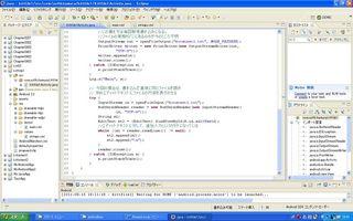 filerw03.jpg